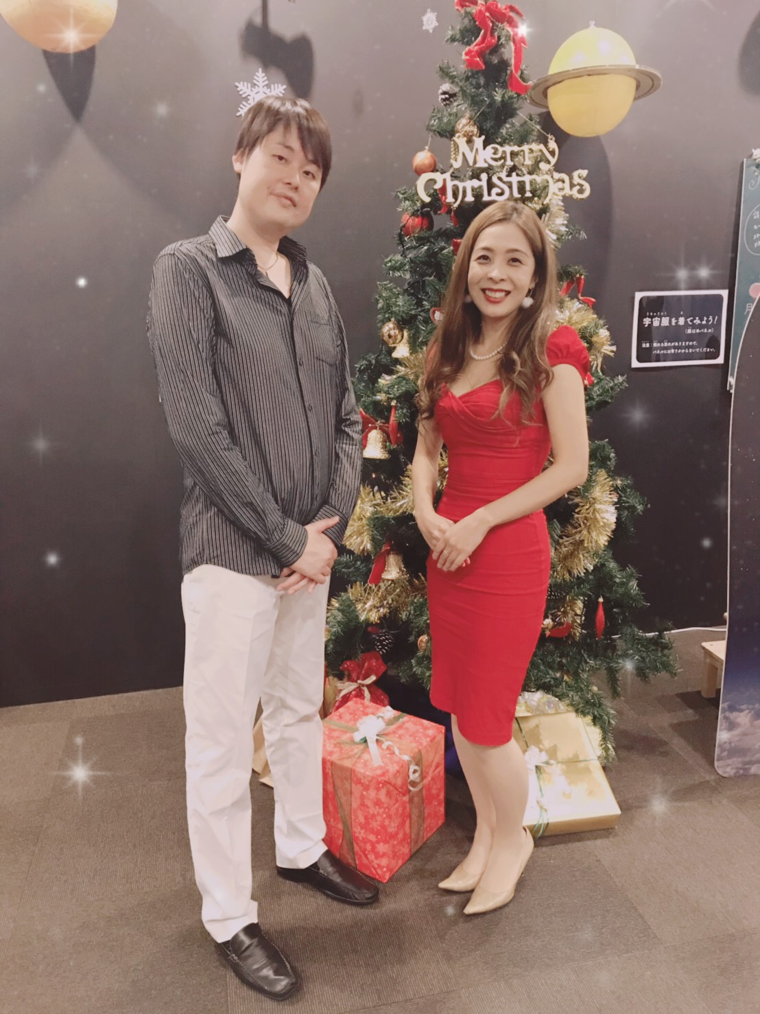 クリスマスはプラネタリウムライブ!~さんちゃんの裏目的達成!~