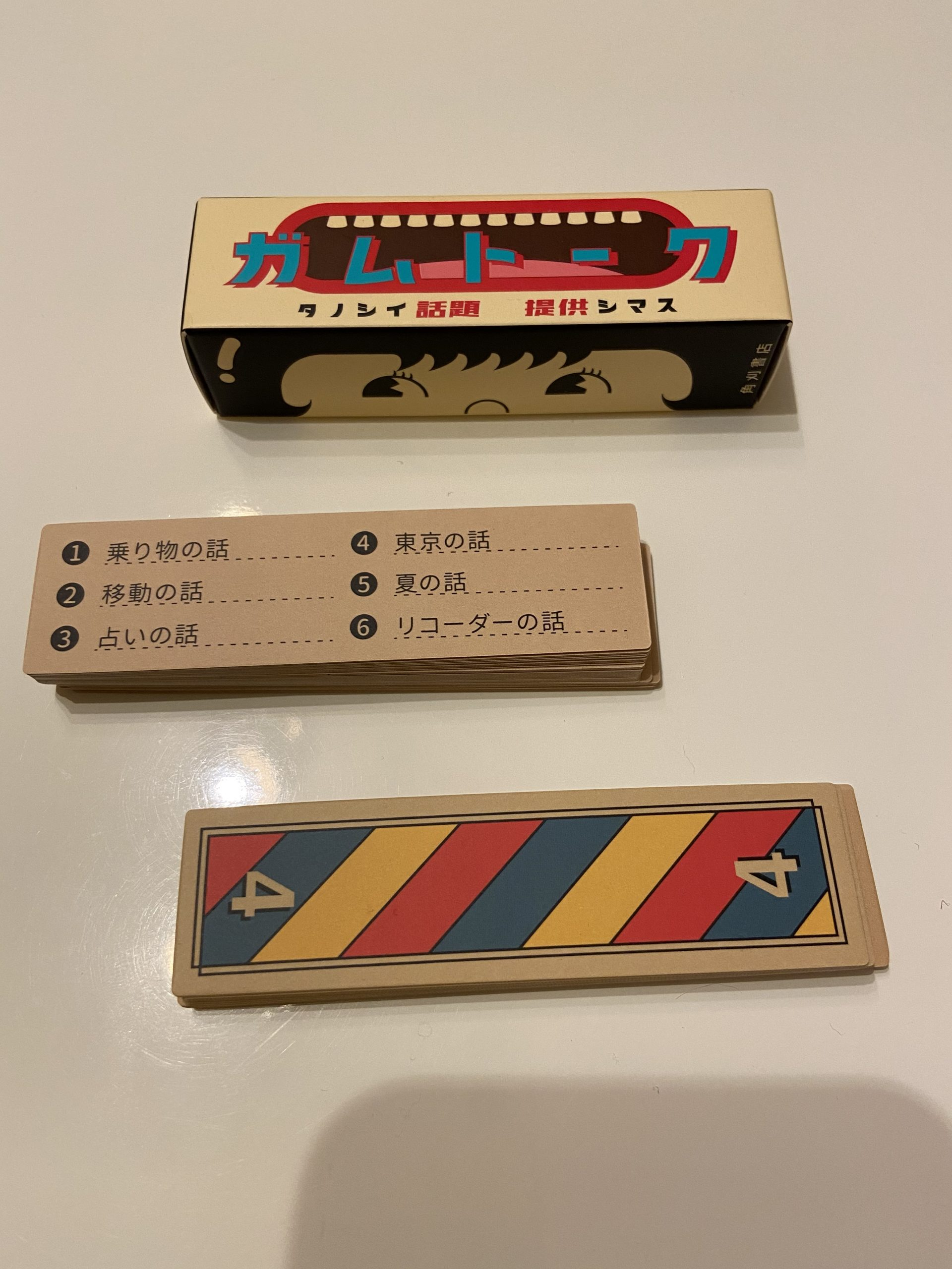 【ポッドキャスト】サラバ沈黙ヨウコソ話題!